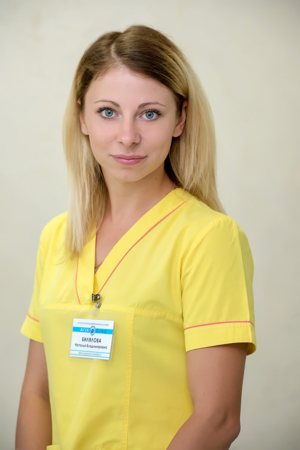 Билялова Наталья Владимировна